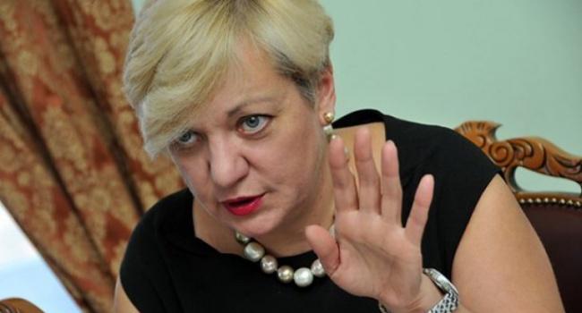 Гонтарева сообщила о новых причинах обвала гривны