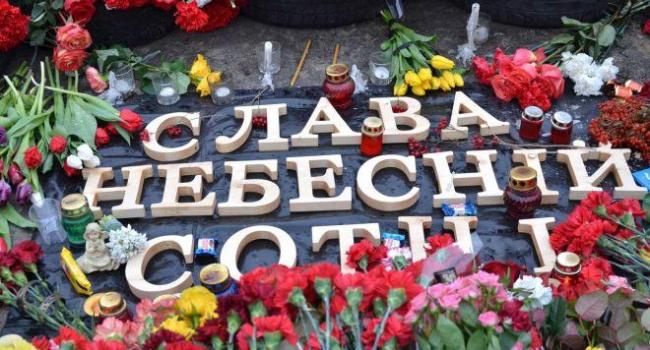 Наумович: Хотелось бы извиниться перед Небесной Сотней