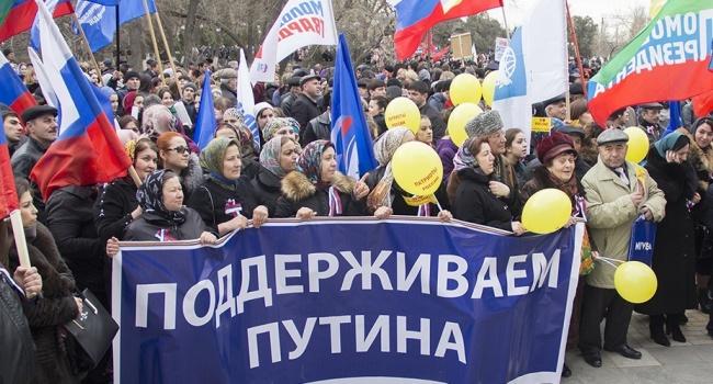 Опрос: россияне полюбили европейцев, отношение к украинцам не меняется