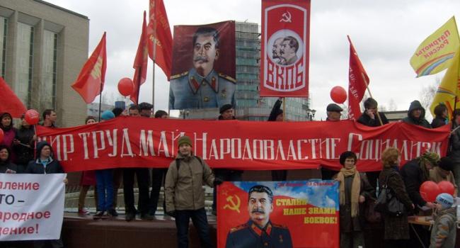 Сотник: россияне перестанут вспоминать «совок» только после ухода Путина