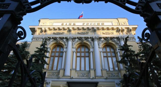 За счет чего ЦБ удается удерживать курс рубля