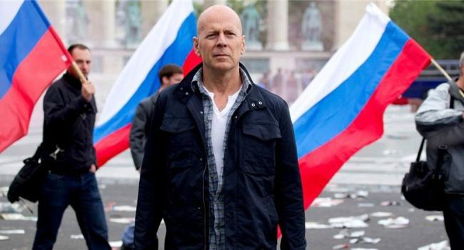Виновный в российском кризисе найден – это Брюс Уиллис