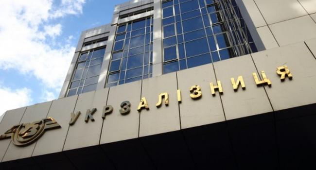 «Укрзализныця» необоснованно завысила расходы