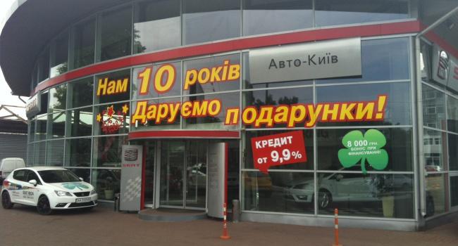 Сравнение авторынка Украины и России: Украина в плюсе
