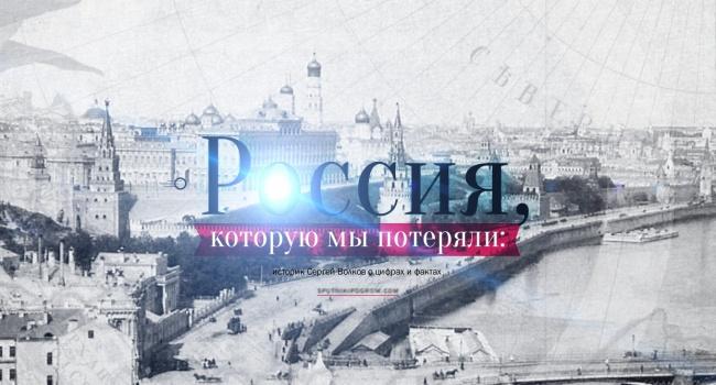 Путин собирается распродать Россию по кускам