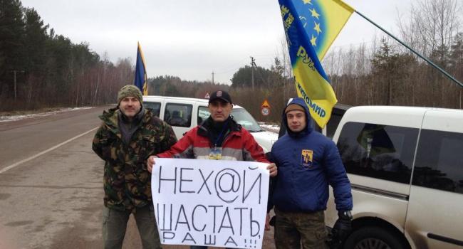 Активисты сообщили, что возобновят блокаду российских фур