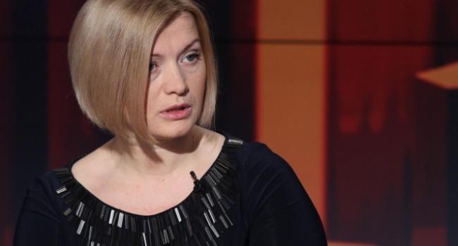 Геращенко: Мы обратились ко всем коллегам и руководителям стран ЕС с просьбой присоединиться к требованию вернуть Савченко живой!