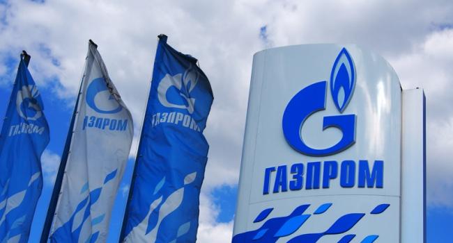 Газпром требует через суд от Нафтогаза 32 миллиарда долларов