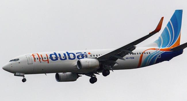 СМИ обнародовали данные об украинцах, летевших в Боинге 737