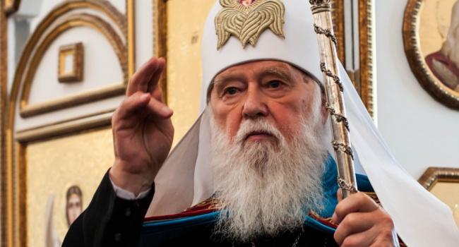 Патриарх Филарет наградил 93-ю бригаду за духовность в АТО