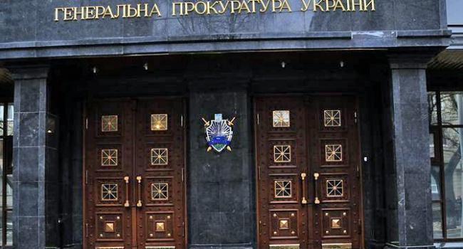 ГПУ опровергла возможность «отставки» Шокина