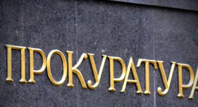 Прокуратура Полтавской области взялась за расследование невыплат детям-сиротам