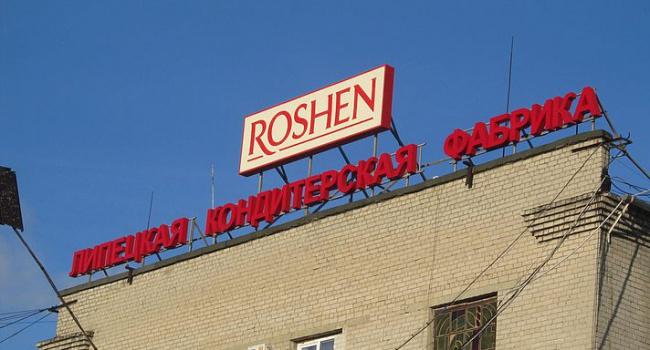 Липецкий Рошен обещают продать в ближайшее время