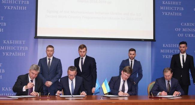 Розенко о подписании Меморандума: Это событие для Украины трудно переоценить
