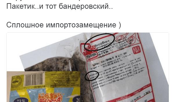В соцсетях продемонстрировали «импортозамещение» в Крыму