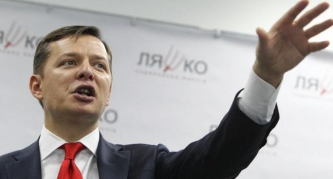 Ляшко показал, как проголосовали депутаты