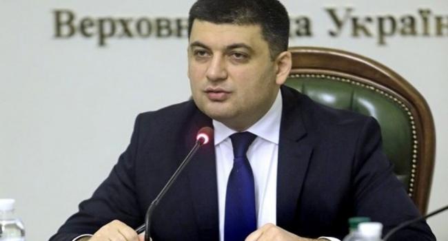 Наибольшая ошибка РФ - это то, что она сделала вУкраинском государстве,— Гройсман