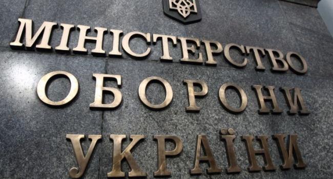 Кремль убирает генералов, засветившихся на востоке Украины