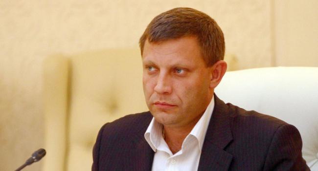 Захарченко анонсировал «прямую линию» с Одессой