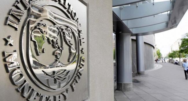 МВФ похвалил Кабмин зарост тарифов нагаз вУкраине