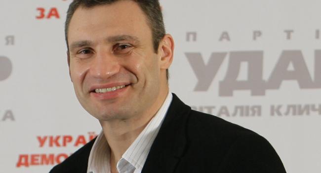 Кличко хочет разработать новую мини-Конституцию Киева