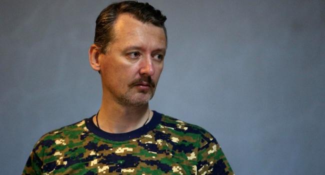 Гиркин сделал неожиданное заявление о России