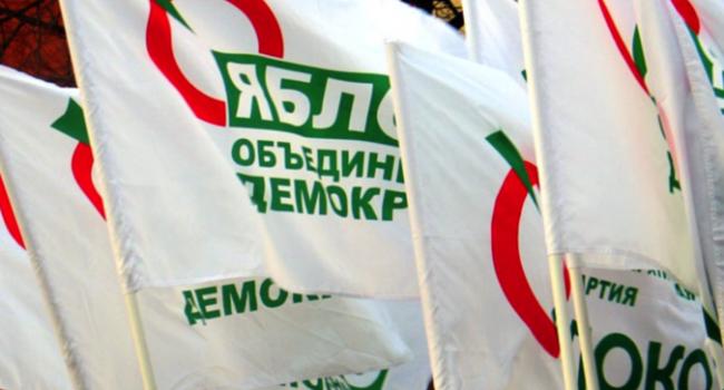 Единственная оппозиционная партия в Крыму может оказаться под запретом