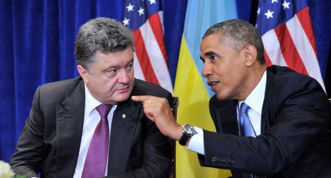 Украинcкие новости