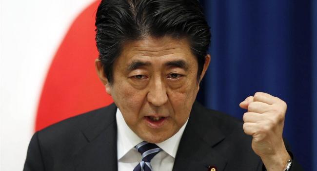 В Японии будет новая конституция