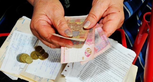 Стало известно, сколько украинцы заплатят за коммуналку в отопительный сезон