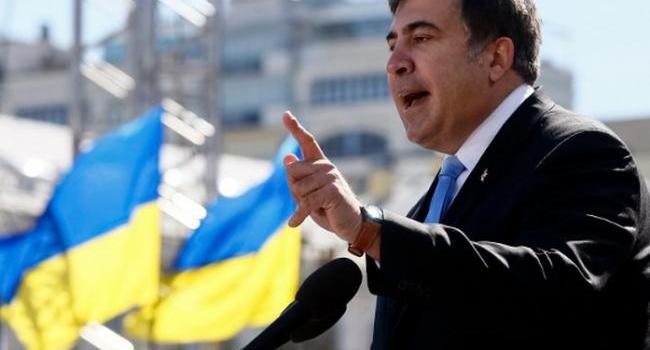 Аеропорт Одеси може закритися - Саакашвілі