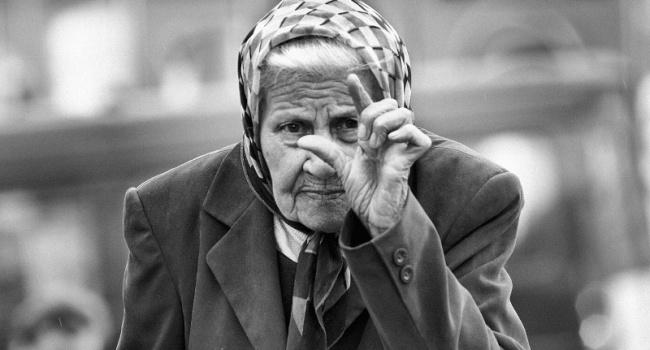 Збільшення пенсійного віку чи черговий транш МВФ? Що оберуть депутати?