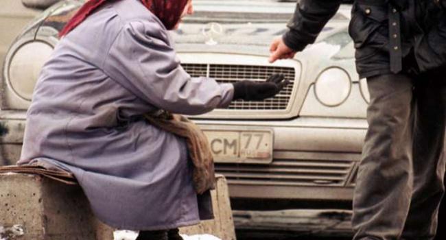 Найнижчий рівень життя в Європі, як норма в Україні