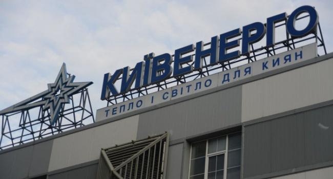 Киевляне задолжали за электричество