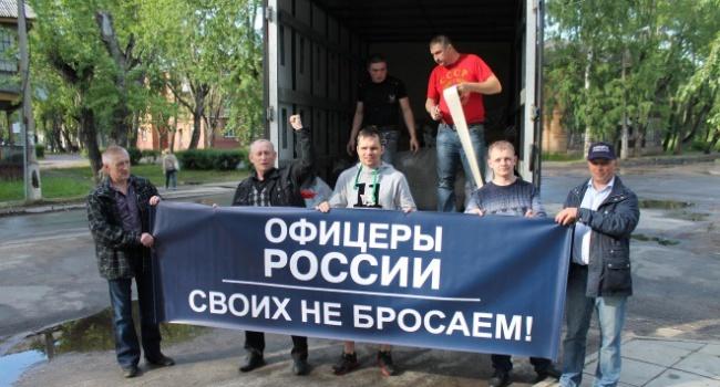 На Донбасс прибыли российские офицеры-артиллеристы