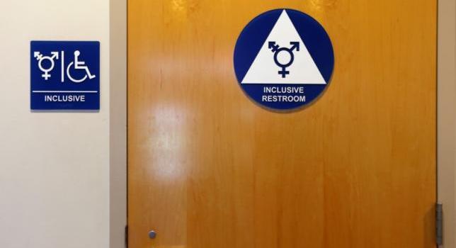 М или Ж: какими туалетами должны пользоваться трансгендеры?