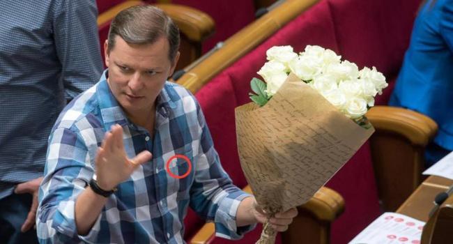 Ляшко блокирует трибуну ВР в рубашке стоимостью почти 6500 гривен