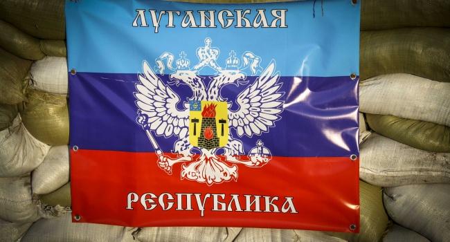 Задержана экс-депутат фэйкового парламента ЛНР, получающая пенсию в Украине