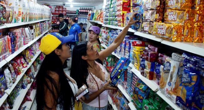Тысячи граждан Венесуэлы выехали в иную страну за пищей имедикаментами