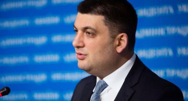 Корупція в Україні доживає свої останні дні - Гройсман