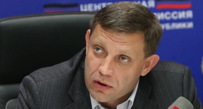 Руководитель ДНР назвал условия встречи сНадеждой Савченко