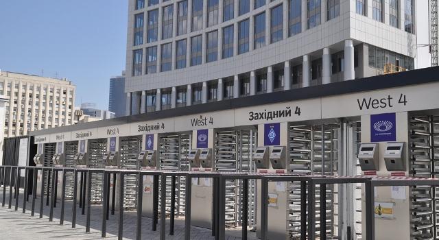 """Під час матчу """"Динамо-Дніпро"""" за порядком будуть слідкувати 280 правоохоронців"""