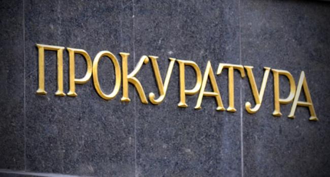 ГПУ сказала всуд дело отеракте около Верховной Рады