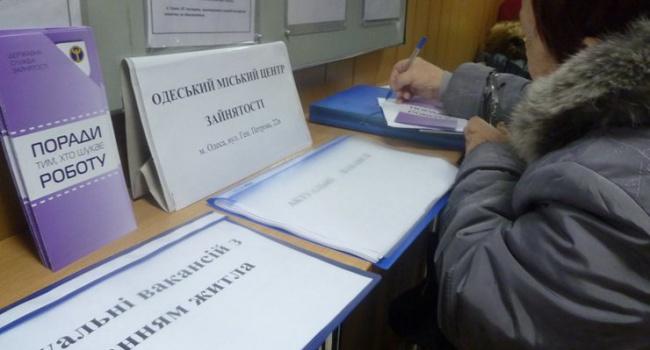 ВУкраинском государстве лишились работы еще 100 тыс. человек