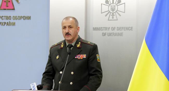Генштаб озвучил число генералов всоставе ВСУ