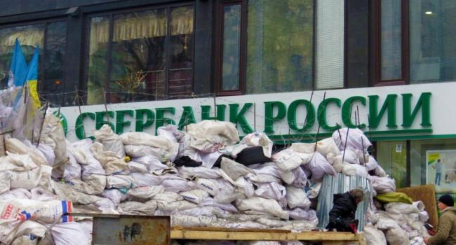 Киевский суд отказал «Ощадбанку» вправе использовать бренд «Сбербанка»