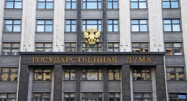 Законодательный проект ораздаче задержанных санкционных продуктов поступил в Государственную думу РФ