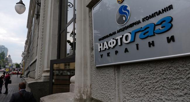 «Нафтогаз» заявил опадении давления вроссийской ГТС навходе вукраинскую