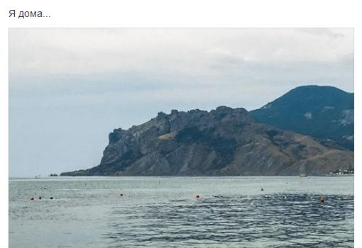 Каспаров: крымский вопрос оккупационного туризма