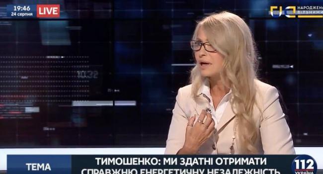 В соцсетях обсуждают изменения во внешности Тимошенко, - фото